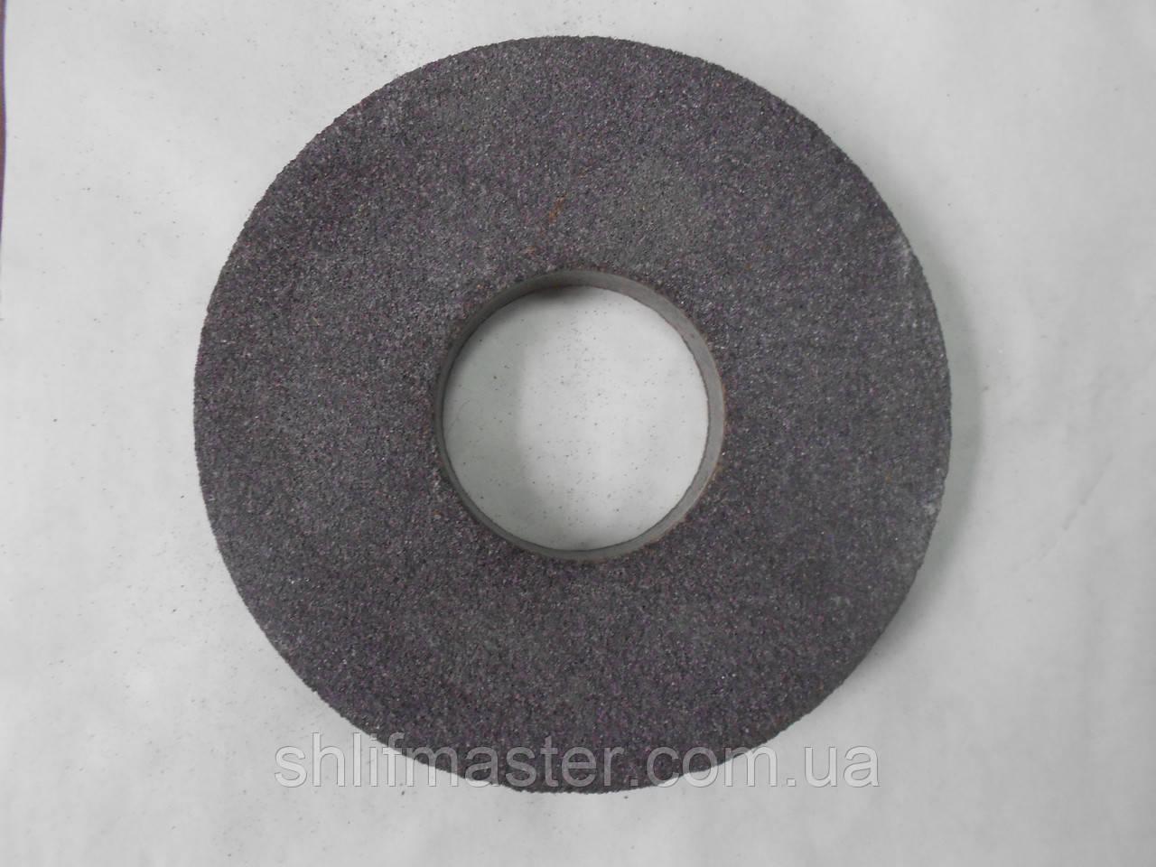 Круг абразивный шлифовальный прямого профиля (розовый) 92А 200х80х76 40 СТ1