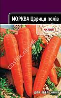 """Морковь Царица полей 20г ТМ """"НК ЕЛІТ"""""""