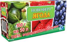 Удобрение Новоферт  Ягода 100 г