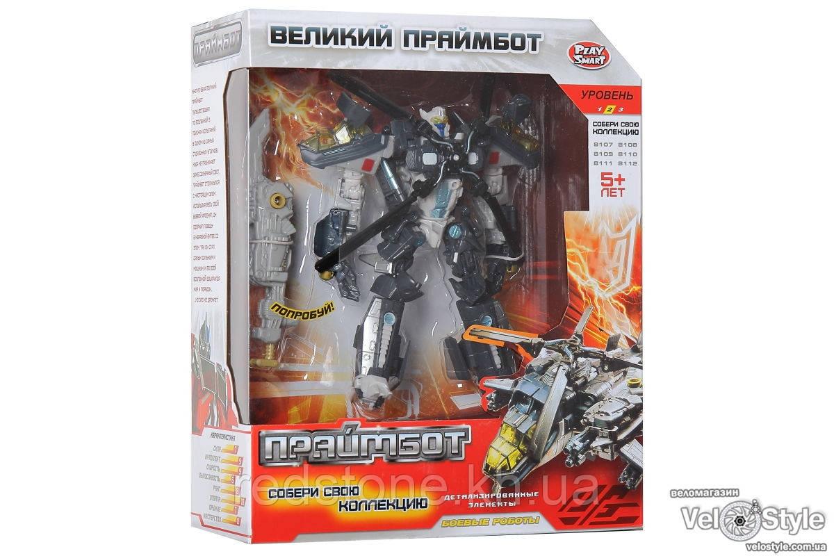 Робот-трансформер Праймбот- Вертолёт H 605/8111