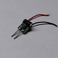 Драйвер для подключения светодиодов в авто 12в 260ма
