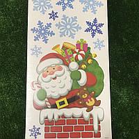 Наклейка новогодняя большая Дымоход 800815