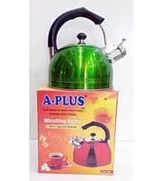 Чайник из нержавеющей стали 3,0 л со свистком  А-Плюс AP-1333