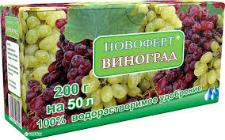 Удобрение Новоферт Виноград 200 г
