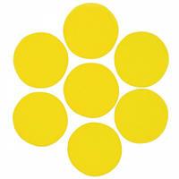 Конфетти кружочки, желтые 23 мм, 100 грамм