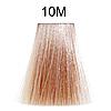 10М (очень-очень светлый блондин мокко) Крем-краска без аммиака Matrix Color Sync,90 ml