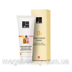 Маска для жирной и проблемной кожи - B3 Mask For Oily And Problematic Skin, 250 мл