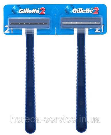 Станок для бритья (одноразовый) GILLETTE, фото 2