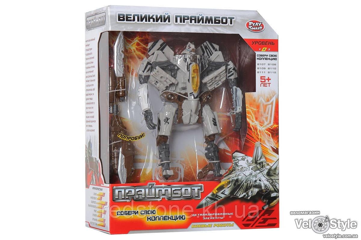 Робот - трансформер Праймбот Истребитель H 606/8112
