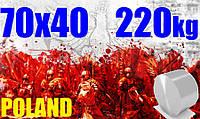 Универсальный неодимовый магнит 70*40, 220кг, N42, (свет,вода,газ) ПОДБОР 100%