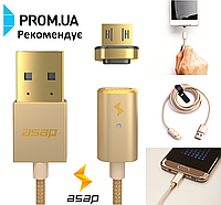 Магнитный кабель ASAP X-Connect set micro USB (Android) зарядка 2.4А (Gold)