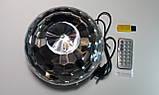 Диско куля Magic Ball Music з MP3 плеєром, фото 3