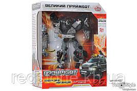 Робот - Трансформер Праймбот Позашляховик H 603/8109