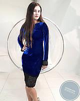 Синее велюровое бархатное платье с кружевом