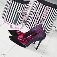 Женские блестящие туфли с силиконовой вставкой черные, фото 1