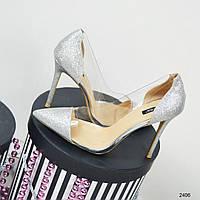 Женские блестящие туфли с силиконовой вставкой серебро, фото 1