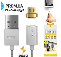 Магнитный кабель ASAP X-Connect set micro USB (Android) зарядка 2.4А (Silver)