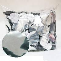 Конфетти кружочки, серебряные 23 мм, 100 грамм