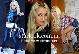 Лилия Левченко