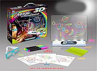 Доска для рисования с подсветкой и 3D эффектом , развивающая  игра для детей от 5 до 7х лет, фото 1