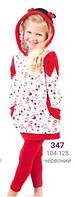 Пижама детская для девочки хлопок Wiktoria W 347 красная