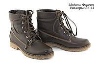 """Ботинке в стиле """"тимберлендов"""""""