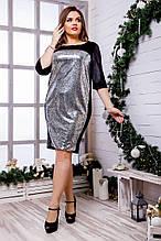 Платье женское с паеткой, бархат, 50-60рр серебро