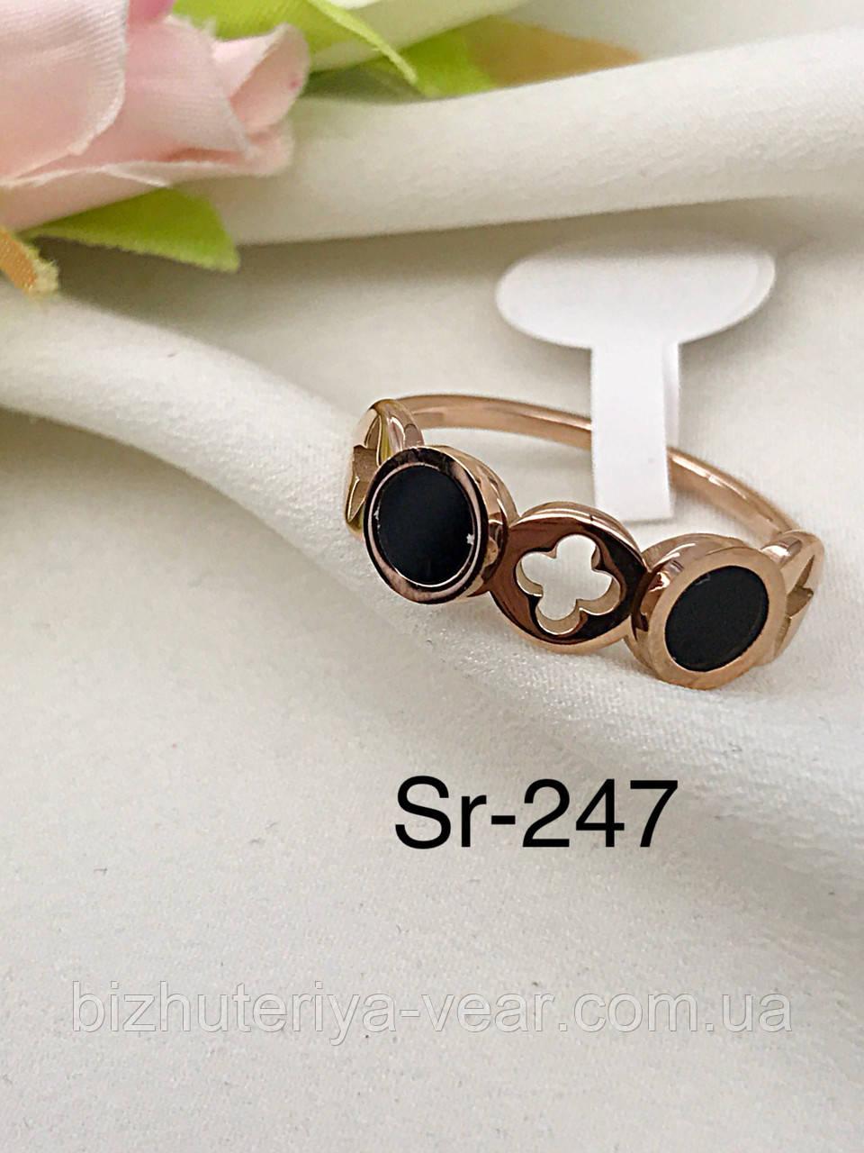 Кольцо Sr-247(7,8)