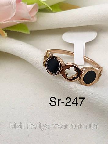 Кольцо Sr-247(7,8), фото 2