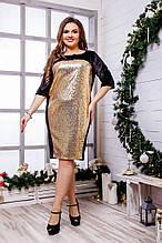 Платье женское с паеткой + бархат 50-60рр золото
