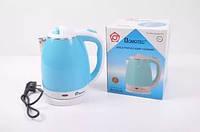 Дисковой электрический чайник c покрытием из нержавеющей стали Domotec MS-5024B 1500 Вт 2 л