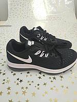 Кроссовки женские Nike!!!!