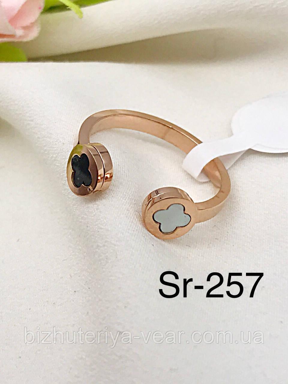 Кольцо Sr-257()