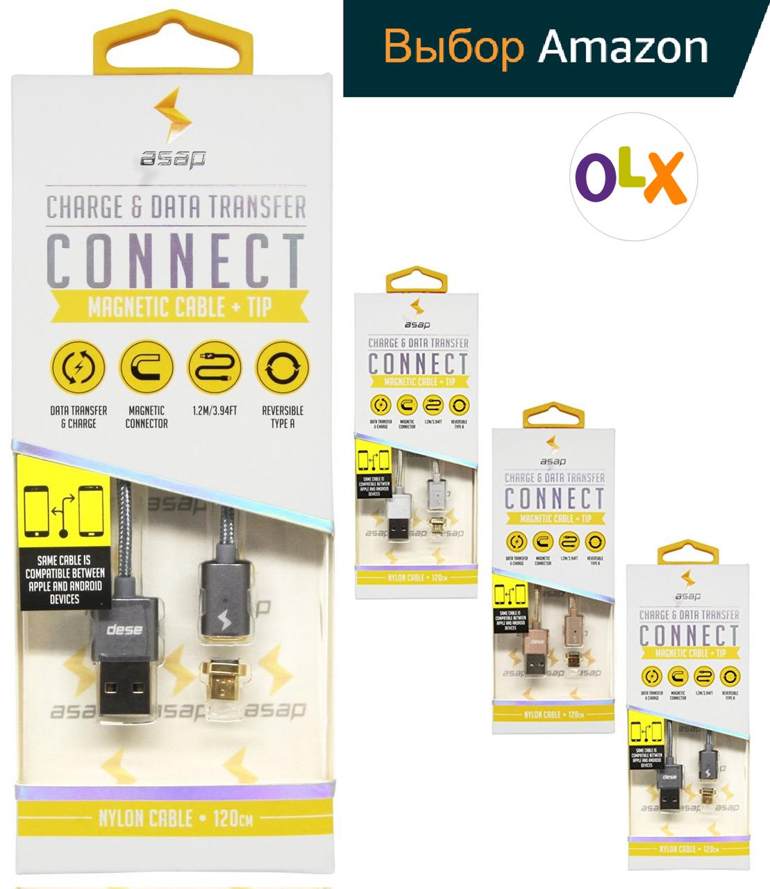 ⭐⭐⭐⭐⭐Магнитный кабель ASAP X-Connect microUSB Android зарядка 2.4А (GunMetal)