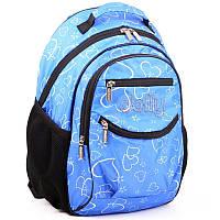 """Рюкзак школьный Dolly 502 ортопедический на два отдела с рисунком """"сердечки"""" для девочки разные цвета Голубой"""
