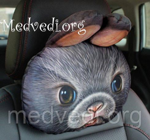 Подушка-подголовник для автомобилей, 3 D принт хитрый заяц