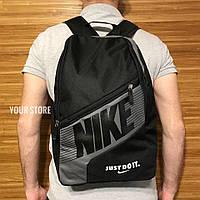 Городской рюкзак портфель Nike