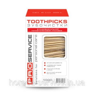 PRO-service зубочистки в индивидуальной полиэтиленовой упаковке 1000 шт.