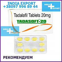 Сиалис | Tadasoft 20 (Софт) | Тадалафил | 10 таб