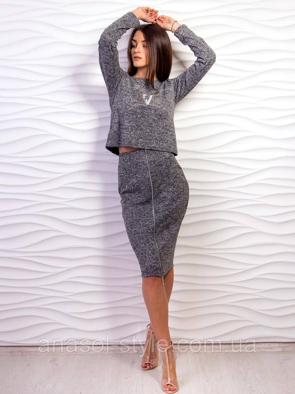Костюм топ и юбка с молнией ангора серый