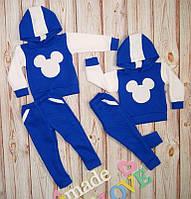 Детский спортивный костюм с плотной ткани, 86-116 рост