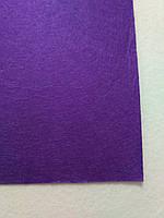 Фетр для рукоделия листовой, 1 лист 40*50 см, жёсткий, толщина 1 мм; фиолетовый, фото 1