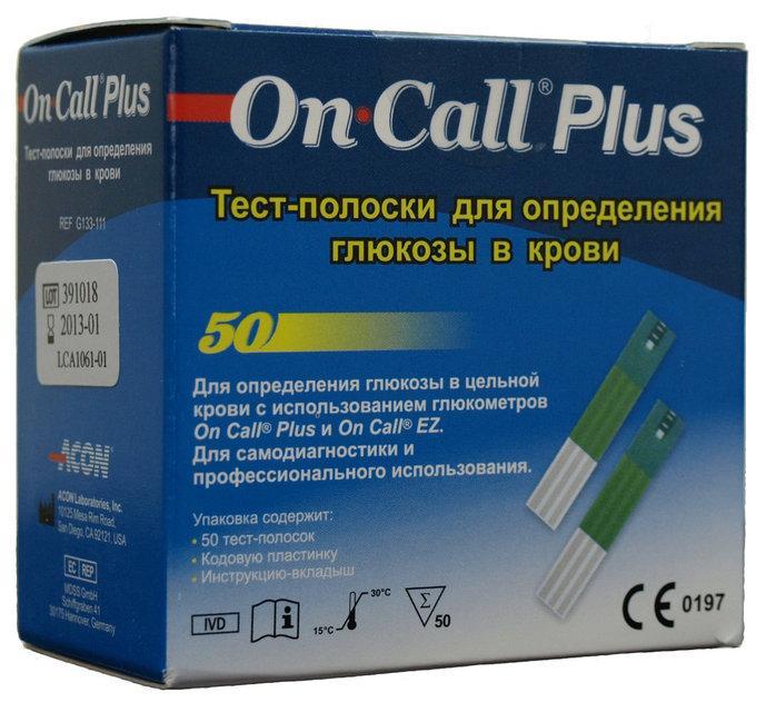 Тест смужки On-Call Plus (Він Колл Плюс) 50 шт.