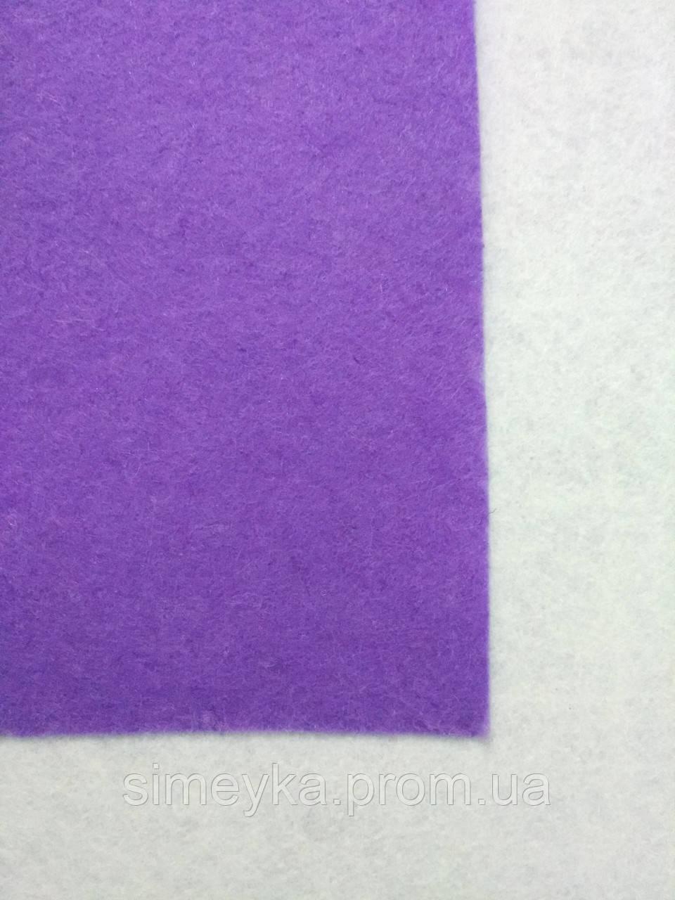 Фетр для рукоделия листовой, 1 лист 40*50 см, жёсткий, толщина 1 мм; сиреневый