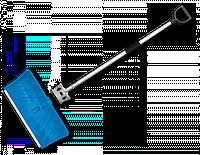 Лопата-плуг для прибирання снігу ICE CHOPPER з алюмініевим черенком / KT-CXG804-B Bradas