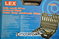 Профессиональный набор ключей LEX 108 предметов