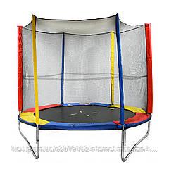 Батут спортивный с сеткой разноцветный металл каркас 1,5мм Free Jump D183см