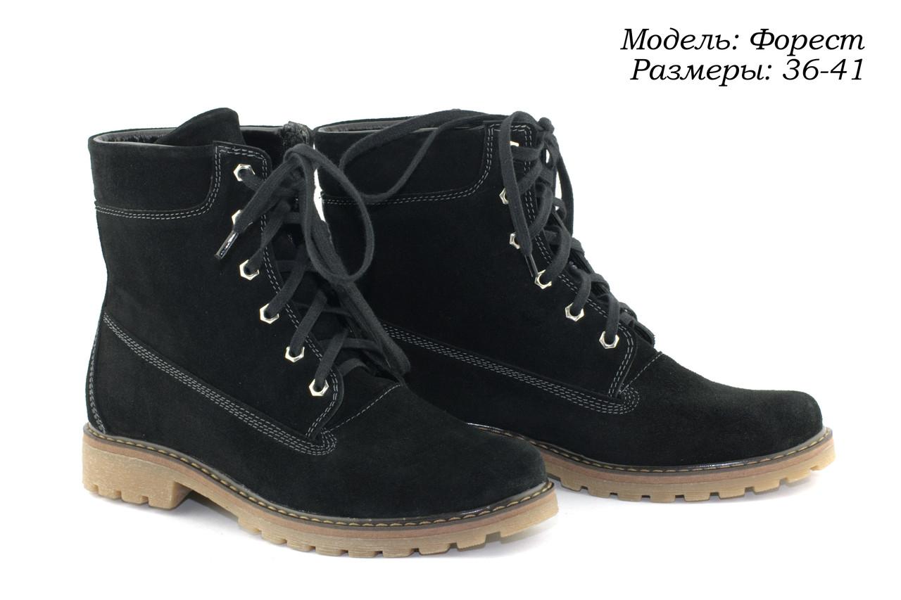 "Ботинке в стиле ""тимберленды"""