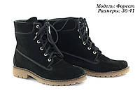 """Ботинке в стиле """"тимберленды"""", фото 1"""