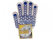Перчатки трикотажные белые с ПВХ (10 класс, 95% - хлопок, 5% -полиэстер), размер 10  83V102